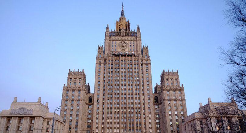 ministerio-de-asuntos-exteriores-de-rusia